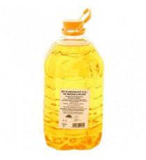 Slunečnicový olej na pečení a smažení BIO 5 l BIOLINIE